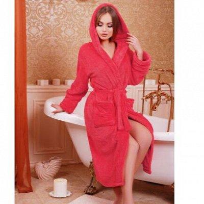 Распродажа продолжается*Одежда и аксы для всей семьи*  — Домашняя одежда — Одежда для дома