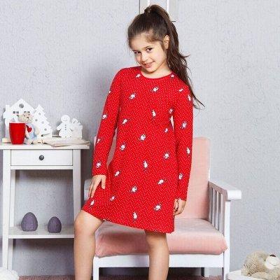 VIENETTA/Турция — Супер ассортимент от 250 руб — Туники, платья и спортивная одежда — Одежда для дома