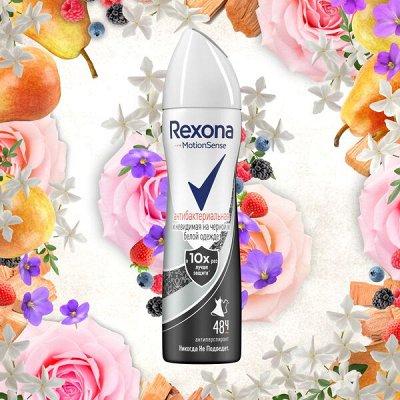 NEW ! Тканевая маска Черный Жемчуг увлажнение -32% MEZOCARE — Дезодоранты REXONA женские — Дезодоранты