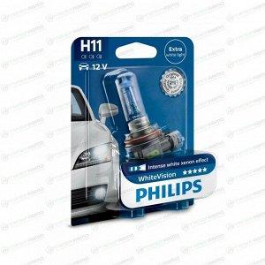 Лампа галогенная Philips WhiteVision H11 (PGJ19-2, T11), 12В, 55Вт, 3700К, 1 шт