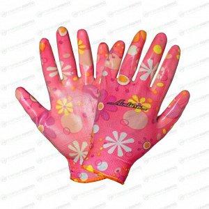 Перчатки полиэфирные AIRLINE с цельным нитриловым покрытием ладони, женские, размера M, розовые