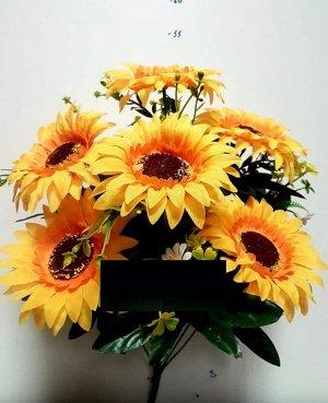 Искуственный цветок