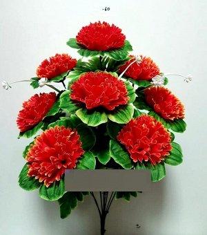 Иcкусственный цветок