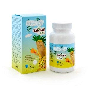 Бобродок ValulaV Kids Источник эссециальных нативных витаминов и минералов 60 таблеток по 1.5 г