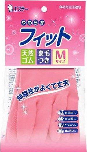 Резиновые перчатки (средней толщины, с внутренним покрытием) розовые РАЗМЕР M, 1 пара