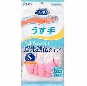 """Виниловые перчатки """"Family"""" (тонкие, без внутреннего покрытия, с уплотнением на кончиках пальцев) бело-розовые РАЗМЕР S, 1 пара"""
