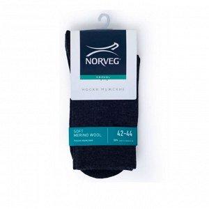 Носки мужские Soft Merino Wool, цвет: черный