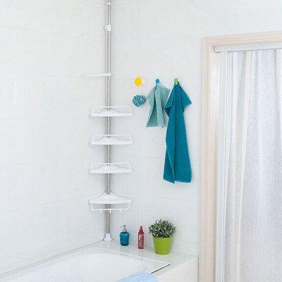 Идеальная хозяюшка❤️Всё что нужно для уборки — Полочки/ Этажерки для ванной — Ванная