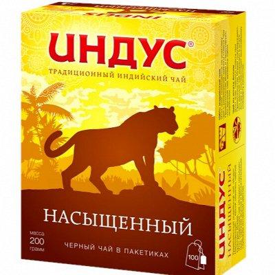 """Подарочный набор ЧАЙ КОФЕ любимым на подарки — Чай """"Индус"""" — Чай"""