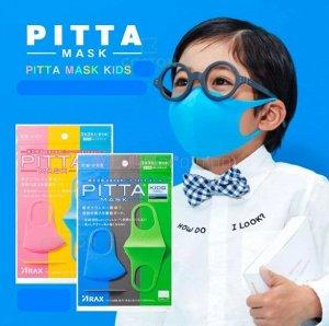 Многоразовая Pitta Mask Kids Sweet детская маска