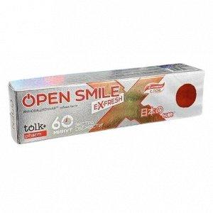 АКЦИЯ !!! З/П TOLK Open Smile eXfresh инновационная JAPAN 115 гр  /48/ 8071