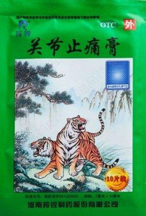 """Пластырь от боли в суставах """"Зеленый тигр"""""""