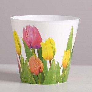 Кашпо «Тюльпаны», 0,8 л, 11 х 12 см