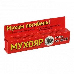 """Гель от мух """"Мухояр"""", туба, 30 г"""