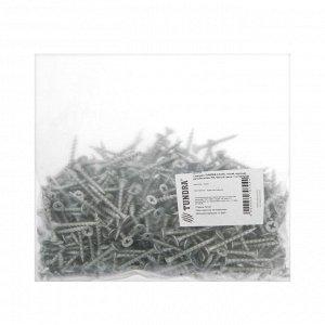Саморез TUNDRA 3,5х35, потай, крупная резьба,шлиц PH, белый цинк, 1 кг