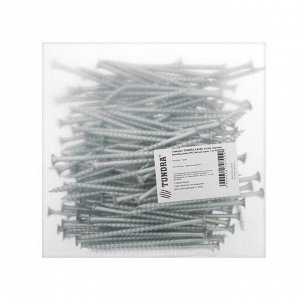 Саморез TUNDRA 4,8х90, потай, крупная резьба,шлиц PH, белый цинк, 1 кг