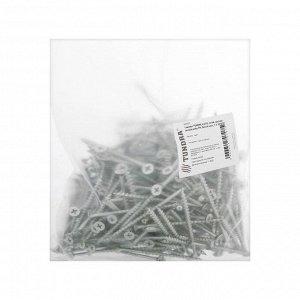 Саморез TUNDRA 4,2х70, потай, крупная резьба,шлиц PH, белый цинк, 1 кг