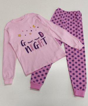 Пижама детская Москва