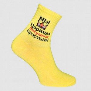 Носки женские желтый Crazy Sock