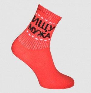 Носки женские красный Crazy Sock