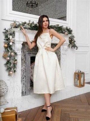 Платье пышное - юбка миди. Цвет шампань
