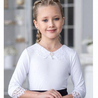 Большой выбор школьной одежды от Росс.производителя — Джемпера (рост 116-164). — Одежда для девочек