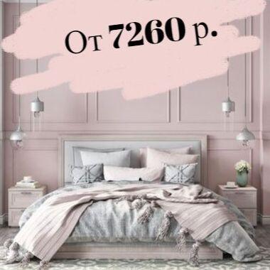 Мебель от производителя. Стеллажи от 2809 руб. — Кровати от 7260 руб., матрасы, основания — Кровати
