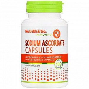 NutriBiotic, Immunity, аскорбат натрия, 100 веганских капсул
