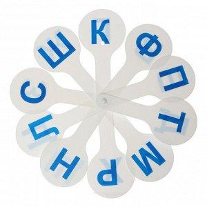 Касса-веер согласные буквы Calligrata