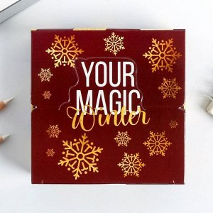Бумага для записей в коробке Your magic winter: 250 листов 9 х 9 см