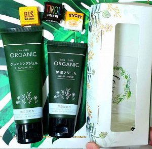 Подарок ORGANIC GREEN