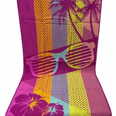💥Впервые! box и 2 по цене1го! Только КАЧЕСТВЕННЫЙ ТЕКСТИЛЬ! — РАСПРОДАЖА! Февраль. +Пляжные полотенца! — Полотенца