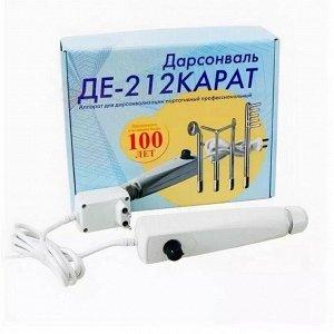 КАРАТ ДЕ-212 Дарсонваль (4 насадки)