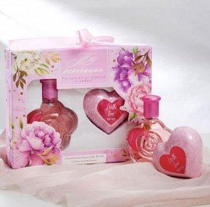 Набор с парфюмерией «Ты особенная»