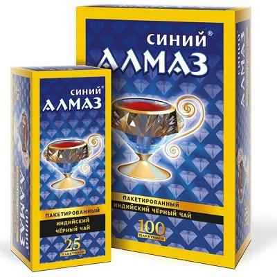 """Чайно-Кофейная Лавка — Чай """"Синий Алмаз"""" и """"Король Джунглей"""" — Чай"""