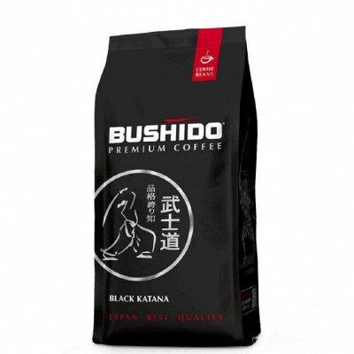 Чайно-Кофейная Лавка — BUSHIDO кофе Бушидо — Кофе и кофейные напитки