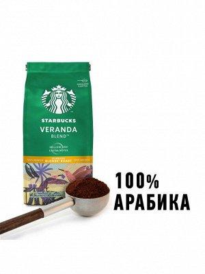 Кофе Blonde Veranda молотый STARBUCKS 200г