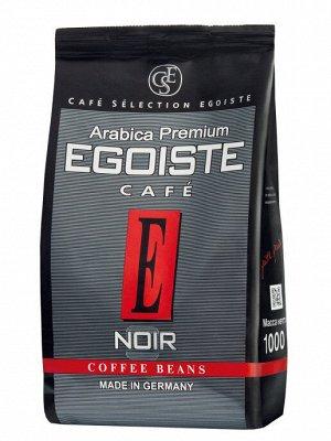 """Кофе Egoiste """"Noir"""", в зернах, 1000 г"""