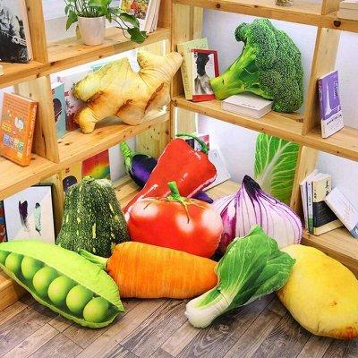Подарки для Близких и Любимых! Игрушки!  — Декоративные подушки. Овощи ! — Декоративные подушки