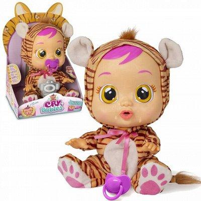 Подарки для Близких и Любимых! Игрушки! — Плачущий пупс!Любимая игрушка девочек! — Игрушки и игры