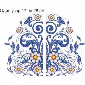 Наклейка Зеркальные цветы. Вариант 2