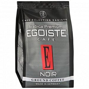 Кофе Egoiste Noir молотый 100 г