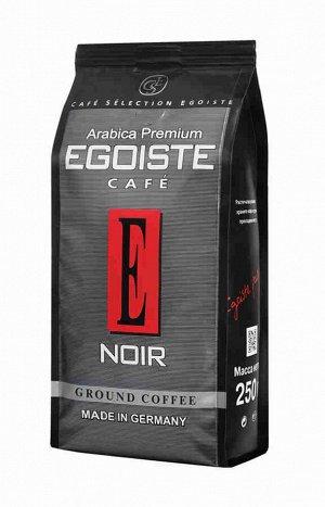 """Кофе """"Egoiste"""" в зернах Noir, 250 г"""