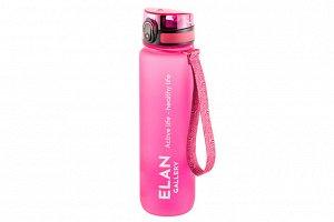 """Бутылка для воды 1000 мл 7,8*7,8*28,5 см """"Style Matt"""" фуксия"""