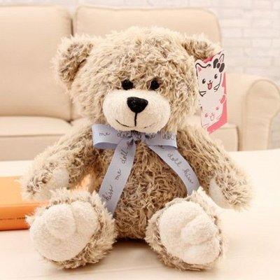 Подарки для Близких и Любимых! Игрушки!  — Медведи от 175 рублей! — 8 марта и 23 февраля