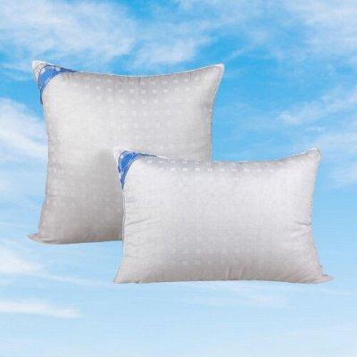 ❤Качественное постельное белье Российского производства❤ — Подушки, одеяла — Подушки