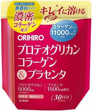 ORIHIRO Collagen&Proteoglican - коллаген обогащенный плацентой и протеогликаном
