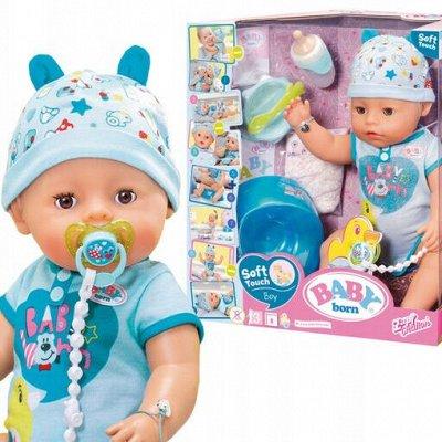 Подарки для Близких и Любимых! Пасха! Игрушки!  — Пупсы от 140 рублей! — Куклы и аксессуары