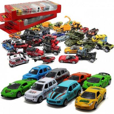 Подарки для Близких и Любимых! Игрушки!  — Машинки на любой вкус и цвет! — Машины, железные дороги