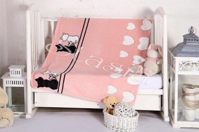 Постельное белье Stasia, комплекты, одеяла, подушки — Детская коллекция — Детская